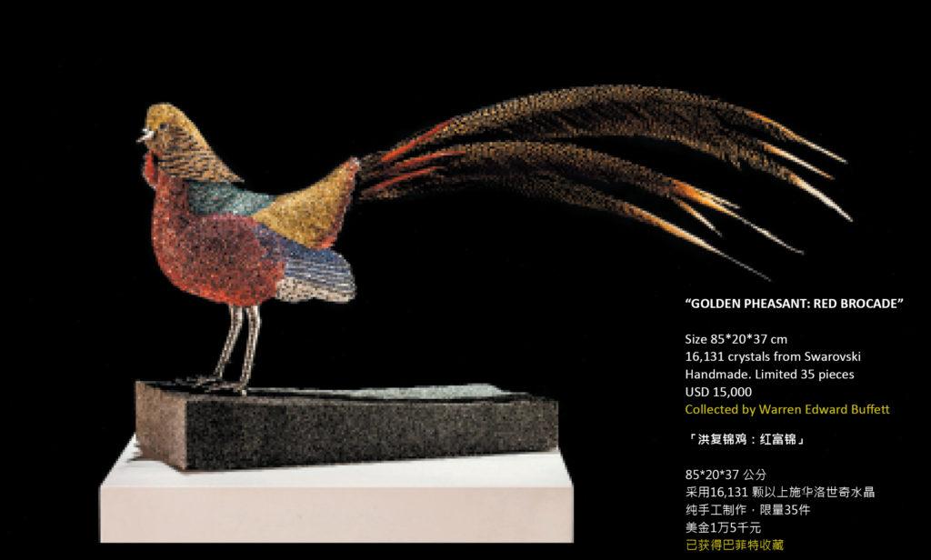 Golden Pheasant by CasaBella