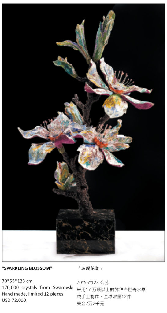 Sparkling Blossom by CasaBella