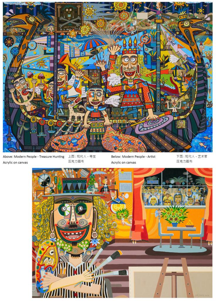Paintings by Sang Woo Shin