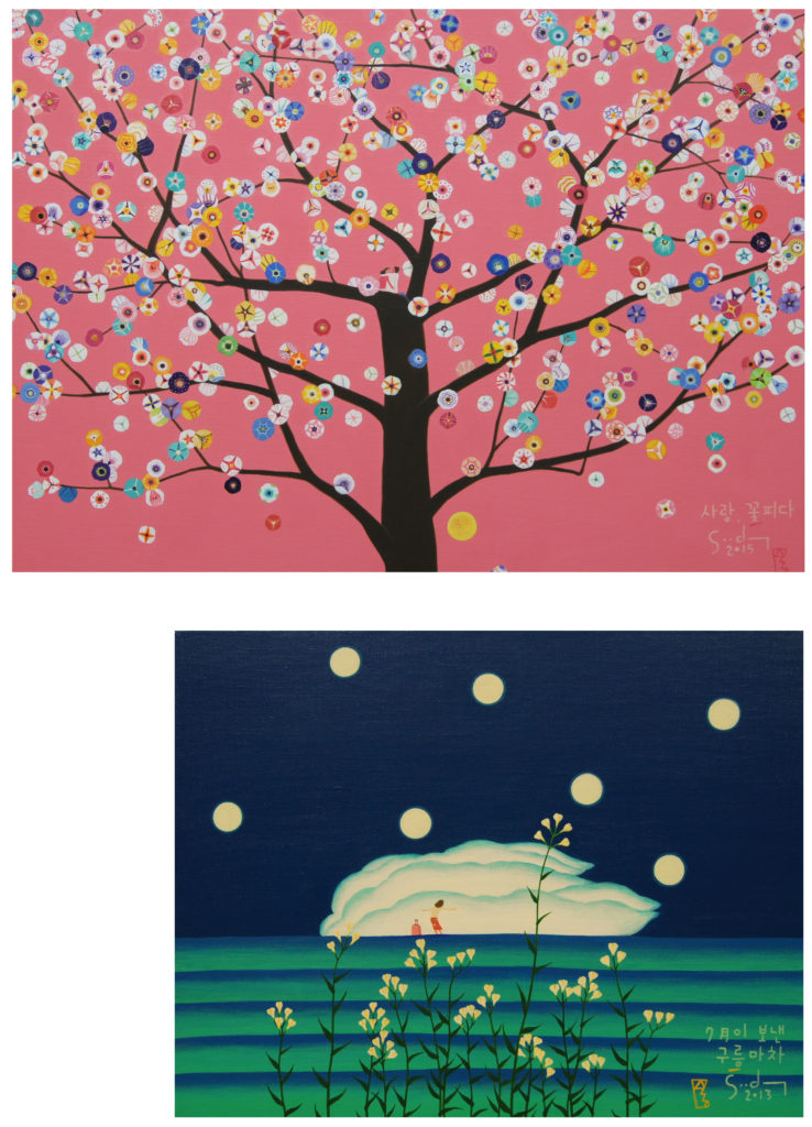 Paintings by Soo Dong Lee
