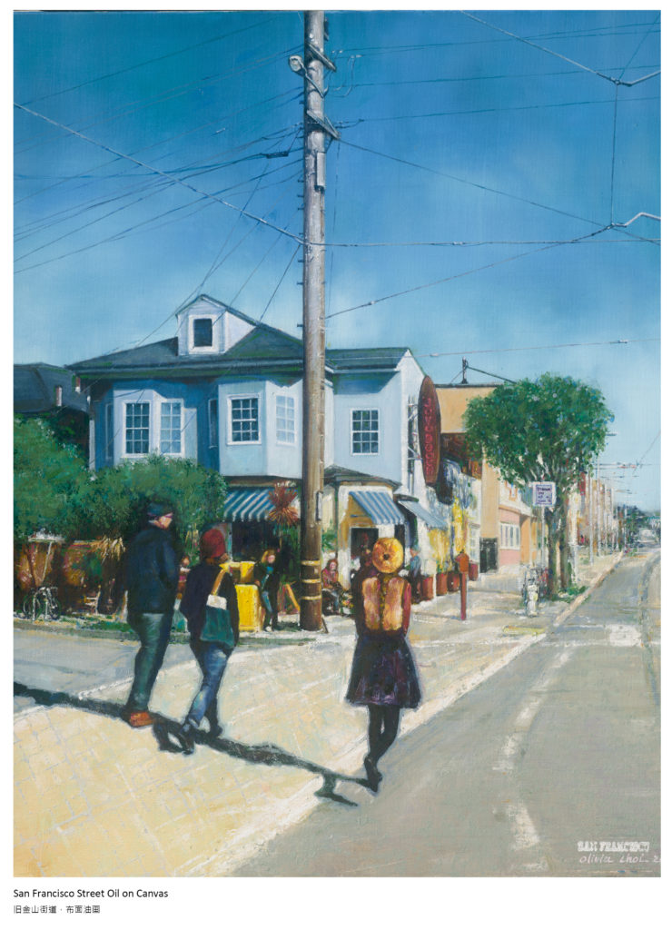 San Francisco Street Oil on Canvas