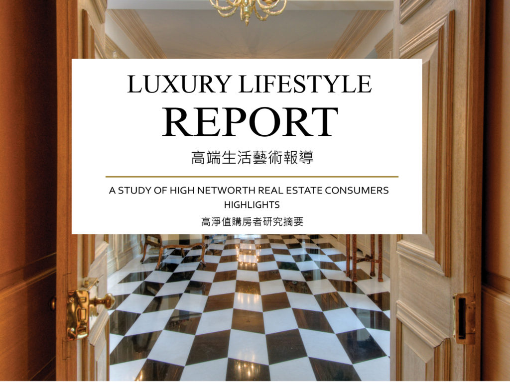 Luxury Lifestyle Report