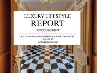 Sotheby's Luxury Lifestyle Report