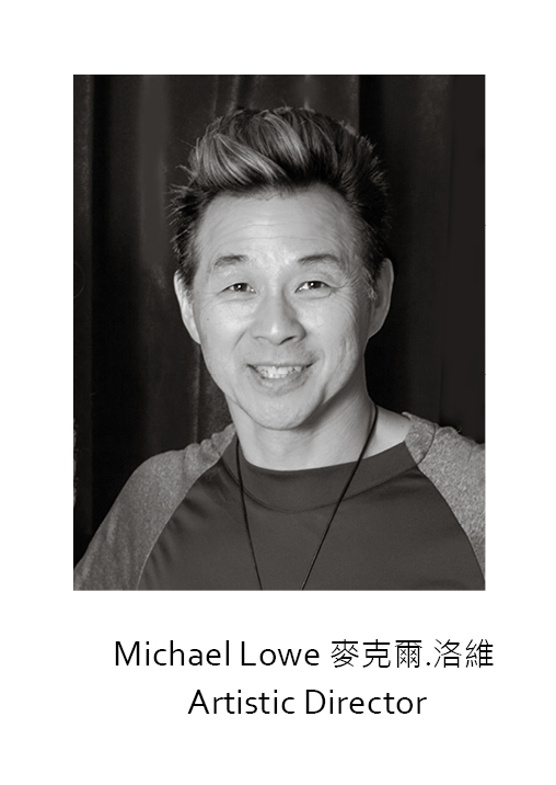 Menlowe Ballet Artistic Director, Michael Lowe